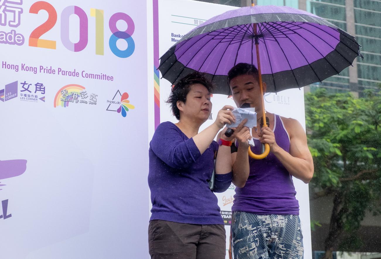 香港同志遊行 2018