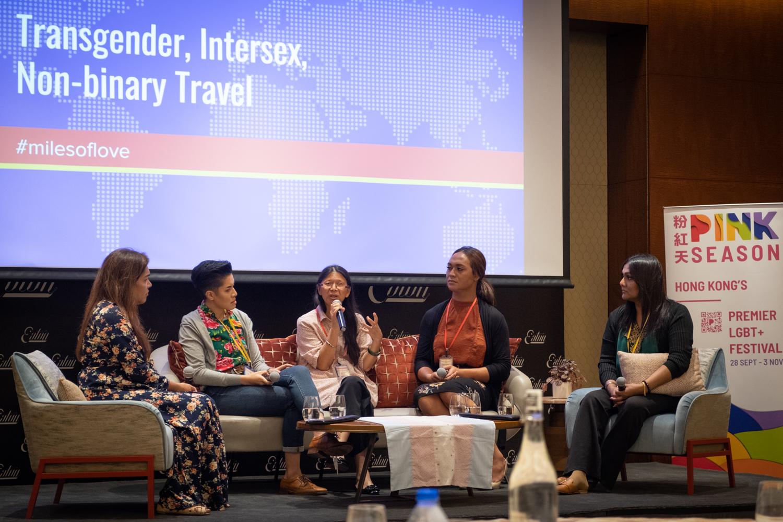 trans genderqueer intersex travel hk